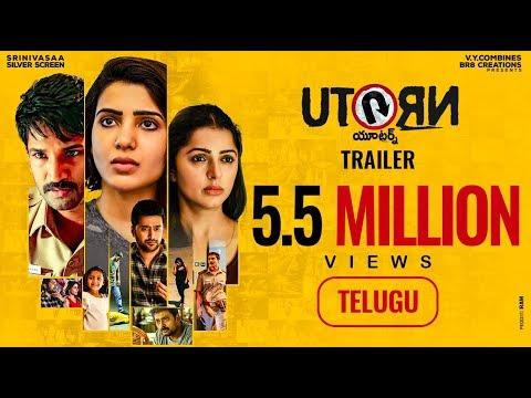 U-Turn (Telugu)