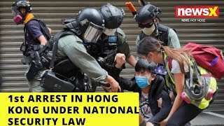 First Arrest in Hong Kong under the National Security Law |NewsX - NEWSXLIVE