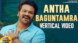 Manoj Manchu Antha Baguntamra Vertical Video Song | Manchu Manoj | Achu Rajamani | Mango Music - MANGOMUSIC