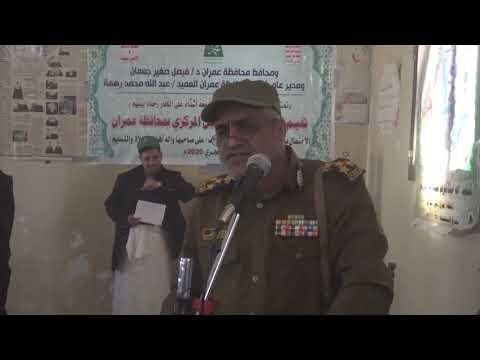 إصلاحية عمران تحيي ذكرى المولد النبوي الشريف