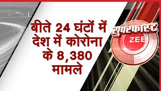 Superfast Zee: अब तक की 50 बड़ी ख़बरें | Top News Today | Breaking News | Hindi News | Latest News - ZEENEWS