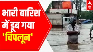 Vehicles float, houses flooded as Chiplun submerges post downpour - ABPNEWSTV