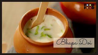 Bhapa Doi | भापा दोई |  FoodFood - FOODFOODINDIA