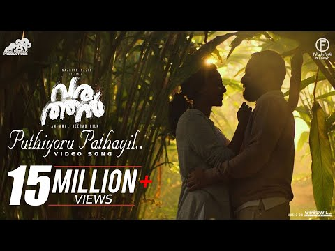 Puthiyoru Pathayil | Varathan Song Video