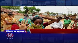 Headlines : Fake Seed | Farmers Protest - Paddy | High Risk - Group Vaccination | V6 News - V6NEWSTELUGU