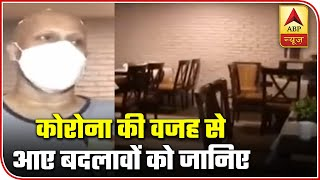 How Delhi's Chungwa Restaurant Has Changed Amid Covid-19 | ABP News - ABPNEWSTV