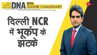 DNA: दिल्ली NCR में भूकंप के झटके | Breaking News | Sudhir Chaudhary | DNA Live | Earthquake - ZEENEWS
