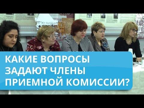 mp Защита диплома Видео пример   to mp3 Вопросы на защите диплома как отвечать