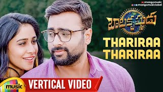 Balakrishnudu Movie Songs | Thariraa Thariraa Vertical Video Song | Nara Rohit | Regina Cassandra - MANGOMUSIC