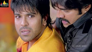 Latest Telugu Movie Scenes | Ram Charan Saves His Sister | Govindudu Andarivaadele |Sri Balaji Video - SRIBALAJIMOVIES