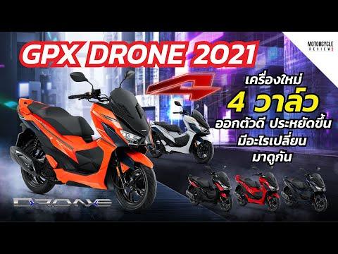 GPX-DRONE-2021-เครื่องใหม่-4-ว