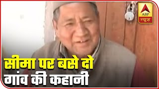 Fearless Chamoli residents eager to help Indian Security Forces if need arises - ABPNEWSTV