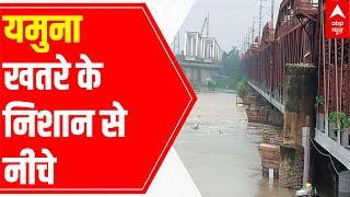 Relief for Delhi as Yamuna recedes below danger mark - ABPNEWSTV