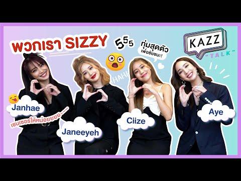 KAZZTalK-ll-พบความบันเทิงแบบ-F