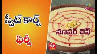 Sweetcorn Phirni | Quick Recipes | ETV Abhiruchi - ETVABHIRUCHI