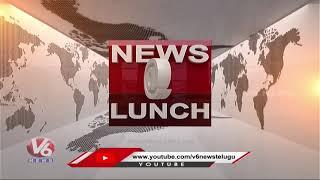 Headlines : Etela Rajender Resignation To MLA Post | CP Mahesh Bhagwat On Fake Seeds  Mafia | V6 - V6NEWSTELUGU