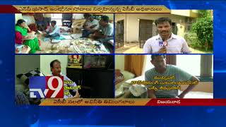 Corrupt Vizag Town and Country Planning director in ACB net