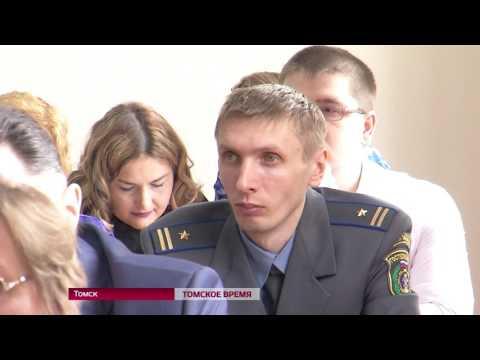 В Томске проходит форум Сельского схода