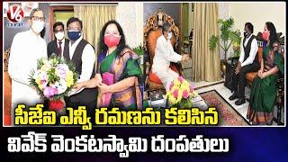 BJP Leader Vivek Venkataswamy Couple Meets CJI Justice NV Ramana In Raj Bhavan   Hyderabad   V6 News - V6NEWSTELUGU