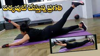 Actress Pragathi Workout With Her Friend | Pragathi Latest Gym Video | వర్కవుట్ చేస్తున్న ప్రగతి - IGTELUGU