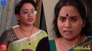 Manasu Mamata Serial Promo - 18th September 2020 - Manasu Mamata Telugu Serial - Mallemalatv - MALLEMALATV