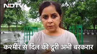 PM के आश्वासन के बावजूद जम्मू-कश्मीर को पूर्ण राज्य के दर्जे में देरी क्यों? बता रही है Neeta Sharma - NDTVINDIA