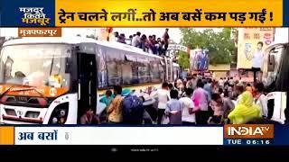 मुजफ्फरपुर: बसों में ठूंस-ठूंस कर भरे गये प्रवासी, अंदर न अटे तो छतों पर हुए सवार - INDIATV
