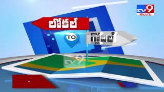 Local to Global || All In One Express || 08 June 2021 - TV9 - TV9