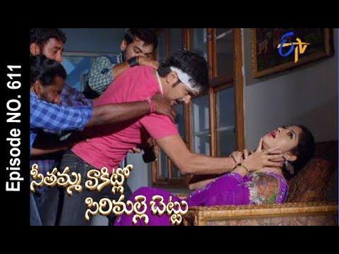 Seethamma Vakitlo Sirimalle Chettu | 18th August 2017 | Full Episode No 611 | ETV Telugu | cinevedika.com