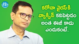 Vaccine For Coronavirus Is Time Cosuming  - Dr. G Anil Krishna | Dil Se with Anjali | iDream Movies - IDREAMMOVIES