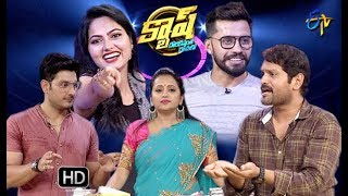 Suma's Cash – Game Show – 15th Sep – Koushik, Suhasini, Vishwa, Ali