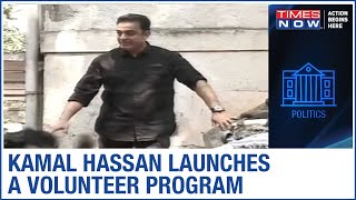 "Kamal Haasan launches a campaign ""We are the solution"" specifically for Chennai - TIMESNOWONLINE"
