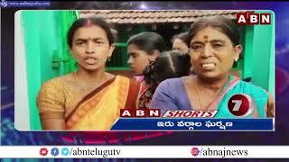 ABN Shorts || Top News Headlines || 20-07-2021 || ABN Telugu - ABNTELUGUTV