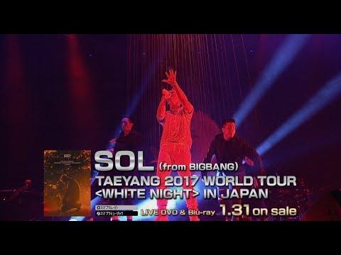 connectYoutube - SOL (from BIGBANG) - SO GOOD (TAEYANG 2017 WORLD TOUR [WHITE NIGHT] IN SEOUL)