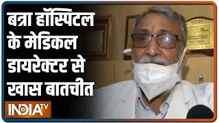 क्या ऑक्सीजन की कमी से कोई जान नहीं गई? बत्रा हॉस्पिटल के मेडिकल डायरेक्टर से सुनिए - INDIATV