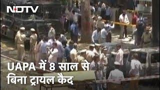 Karnataka में 27 आरोपी हैं बिना ट्रायल बंद, BJP दफ्तर पर धमाके का मामला - NDTVINDIA