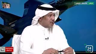 بندر الرزيحان : ملاحقة بيتروس للحكم لن تفيده