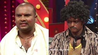 Jabardasth Jigel Jeevan & Phani Performance  - Konchem Itaindi - Konchem Ataindhi Hilarious Skit - MALLEMALATV