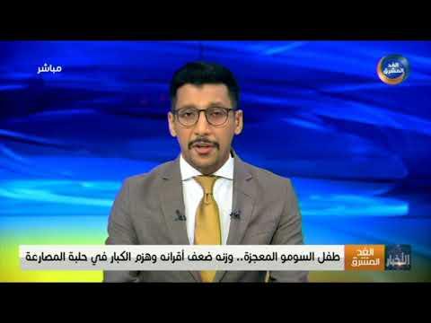 طفل السومو المعجزة.. وزنه ضعف أقرانه وهزم الكبار في حلبة المصارعة