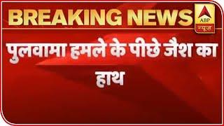 Revealed: JeM conspired the failed Pulwama-like attack - ABPNEWSTV
