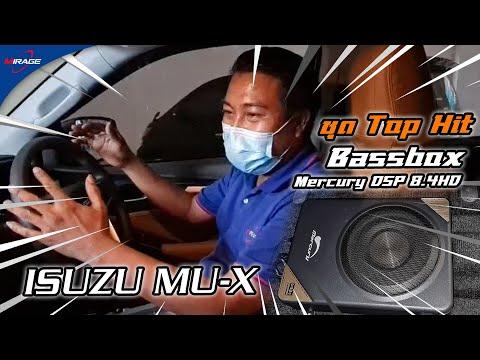 ISUZU-MU-X-ติดตั้งชุดลำโพง-Mer