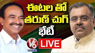 BJP State Incharge Tarun Chugh Meets Etela Rajender Live   V6 News - V6NEWSTELUGU