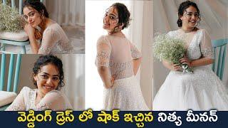 Nithya Menon Wedding Look Photoshoot | #NithyaMenon | TFPC - TFPC