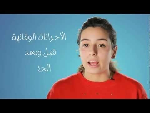 هنرجع الصحة لمصر - الحقن في العضل