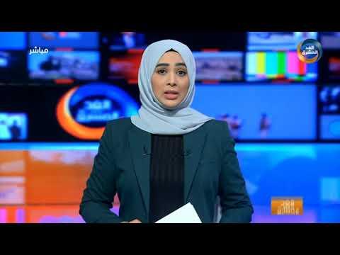 موجز أخبار السادسة مساءً | وزير النقل يبحث من بن عفرار ترتيبات إبحار باخرة