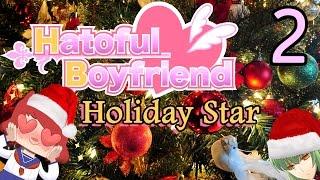 HATOFUL BOYFRIEND: HOLIDAY STAR Part 2