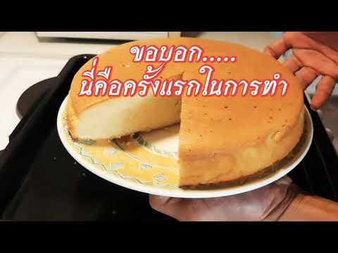 เค้กไข่ไต้หวัน-|-หวานนุ่มกำลัง