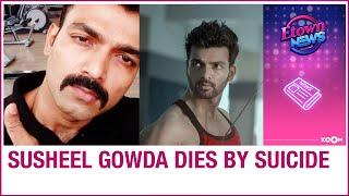 Susheel Gowda Death: Kannada TV actor dies by suicide - ZOOMDEKHO