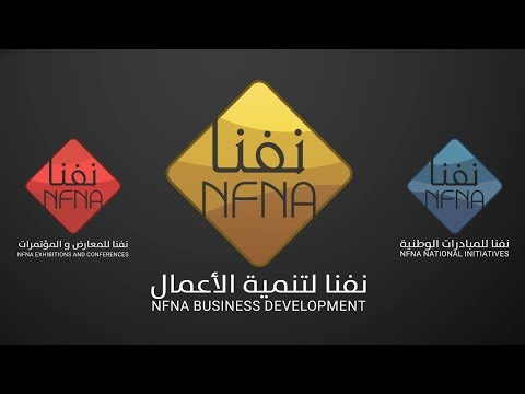 NFNA ( Logo and intro )