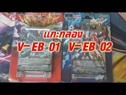 แกะกล่อง-veb01-02